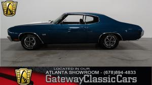 1970 Chevrolet SS Tribute - Stock 110 - Atlanta