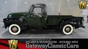 1947 GMC  - Stock 12 - Atlanta