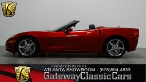 2005 ChevroletConvertible  - Stock 126 - Atlanta