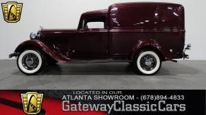 1934 Dodge  - Stock 127 - Atlanta