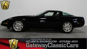 1995 Chevrolet  - Stock 129 - Atlanta