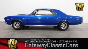1967 Chevrolet  - Stock 374 - Atlanta