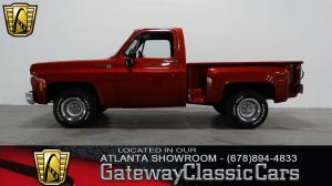 1976 ChevroletScottsdale  - Stock 97 - Atlanta