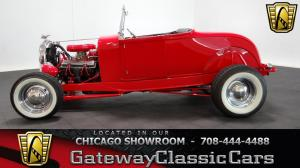 1928 FordRoadster  - Stock 1024 - Chicago
