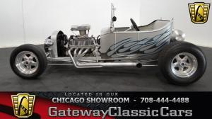 1923 Ford  - Stock 1051 - Chicago