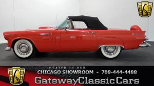 1956 Ford  - Stock 1055 - Chicago