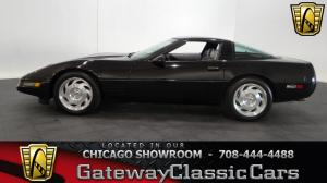 1994 Chevrolet  - Stock 1056 - Chicago