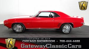 1969 Chevrolet  - Stock 1058 - Chicago