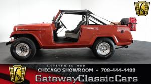 1969 WillysCommando  - Stock 1071 - Chicago