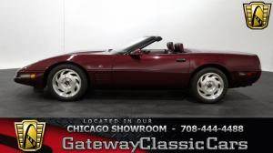1993 Chevrolet  - Stock 1111 - Chicago
