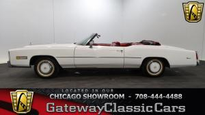 1976 Cadillac  - Stock 1149 - Chicago