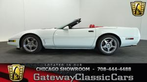 1995 Chevrolet  - Stock 1207 - Chicago