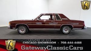 1979 Ford  - Stock 1209 - Chicago