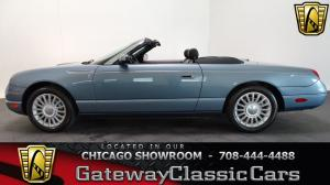 2005 Ford  - Stock 1221 - Chicago