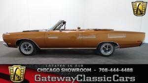 1969 Plymouth  - Stock 1247 - Chicago