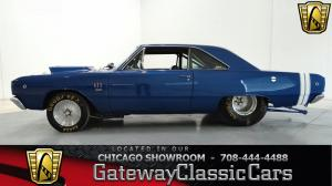 1968 Dodge  - Stock 693 - Chicago, IL