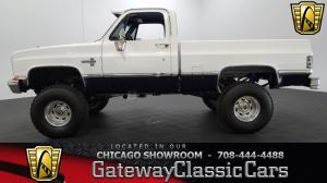 1984 Chevrolet  - Stock 806 - Chicago