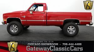 1987 Chevrolet  - Stock 840 - Chicago, IL