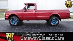 1970 Chevrolet  - Stock 868 - Chicago