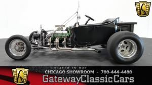 1923 Ford  - Stock 880 - Chicago, IL