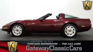 1993 Chevrolet 40th Anniversary - Stock 896 - Chicago