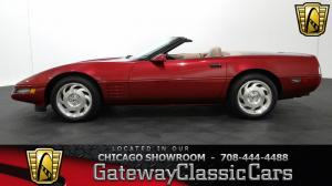 1994 Chevrolet  - Stock 922 - Chicago