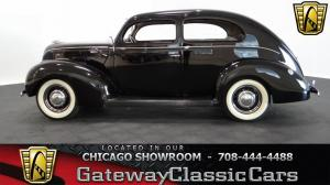 1938 Ford  - Stock 952 - Chicago, IL