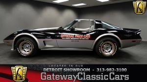 1978 Chevrolet  - Stock 485 - Detroit