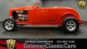 1932 Ford  - Stock 749 - Detroit