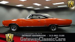 1969 Plymouth  - Stock 763 - Detroit