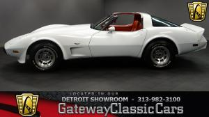 1979 Chevrolet  - Stock 886 - Detroit