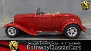 1932 Ford  - Stock 155 - Dallas