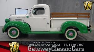 1946 Dodge  - Stock 247 - Dallas