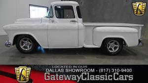 1955 Chevrolet  - Stock 248 - Dallas