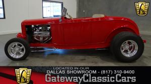 1932 Ford  - Stock 256 - Dallas