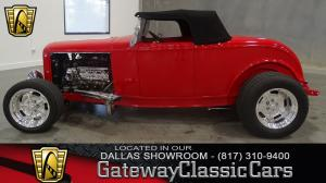 1932 Ford  - Stock 284 - Dallas