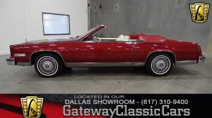 1985 CadillacBiarritz  - Stock 294 - Dallas