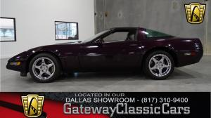 1992 ChevroletZR-1  - Stock 43 - Dallas, TX