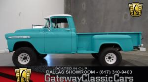 1959 Chevrolet  - Stock 71 - Dallas