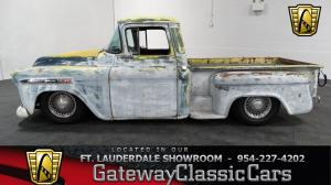 1959 Chevrolet  - Stock 210 - Fort Lauderdale