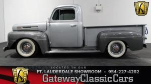 1950 Ford  - Stock 219 - Ft. Lauderdale, FL