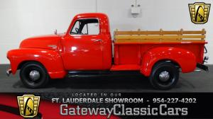 1948 Chevrolet  - Stock 244R - Fort Lauderdale