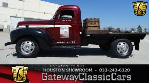 1949 International Harvester Pickup