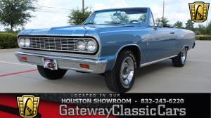 1964 Chevrolet Malibu SS (Tribute)