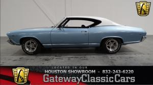 1969 ChevroletMalibu  - Stock 214 - Houston, TX