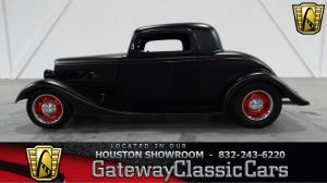 1934 Ford  - Stock 224 - Houston, TX