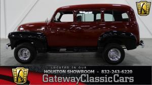 1948 Chevrolet  - Stock 234 - Houston, TX