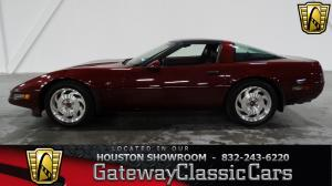 1993 Chevrolet  - Stock 243 - Houston, TX