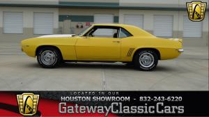 1969 Chevrolet  - Stock 261 - Houston, TX