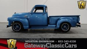 1949 Chevrolet  - Stock 263 - Houston